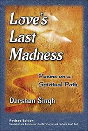 Love's Last Madness Revised